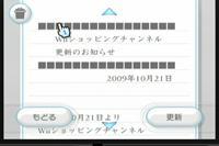 091021_01.jpg