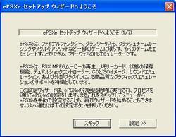 e2j_7.jpg