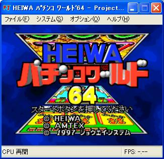 heiwa.jpg