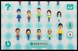 miic2.jpg