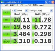 samsung_microsdhc_16gb_c6.jpg