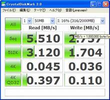 samsung_xd_gb.jpg