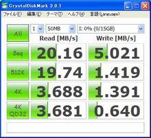 sandisk_microsdhc_16gb_c4.jpg