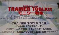 toolkit2.jpg