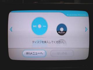 wii_menu4.jpg