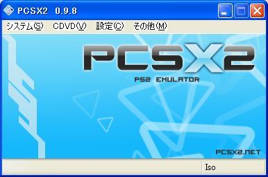 PCSX2 0.9.8 r4600 日本語化言語ファイル