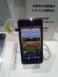ISW13HT「HTC J」を触ってきた