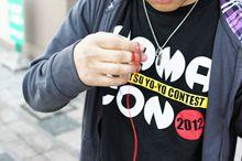 浜松ヨーヨーコンテスト2012
