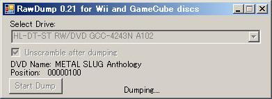 RawDump 0.21にバージョンアップ