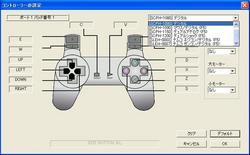 日本語化パッチの作り方 3