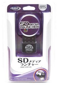 日本語版SDメディアランチャー発売決定