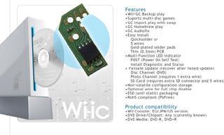 Wii用Modチップ その3