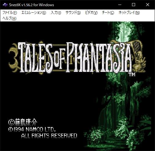 Snes9x v1.56.2 日本語化パッチ
