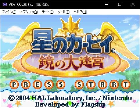 VBA-ReRecording v23.5 svn438 日本語化言語ファイル