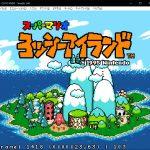 Snes9x Rerecording v1.60 日本語化パッチ