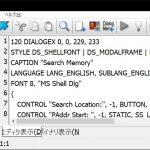 日本語化パッチの作り方 5