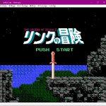 "<span class=""title"">Nestopia v1.51.0 UE 日本語化言語ファイル</span>"